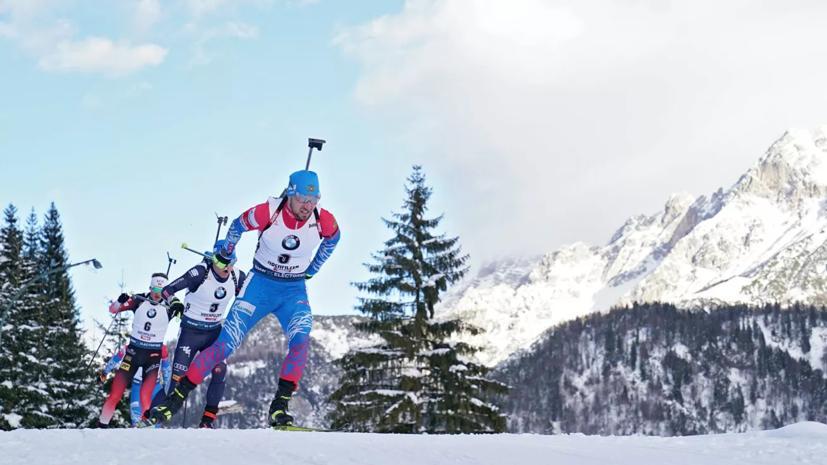 Логинов: из-за проблем с трассой в Оберхофе я повредил лыжи