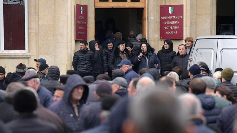 Суд в Абхазии отменил решение об итогах выборов президента