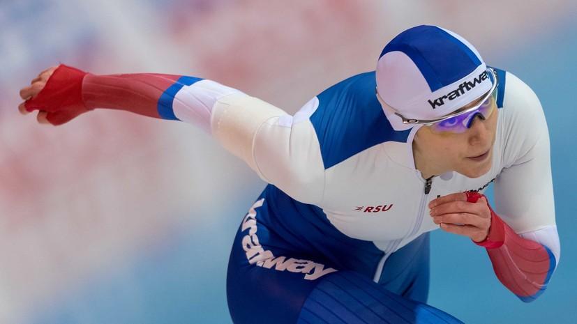Лаленкова и Шихова завоевали медали на ЧЕ по конькобежному спорту