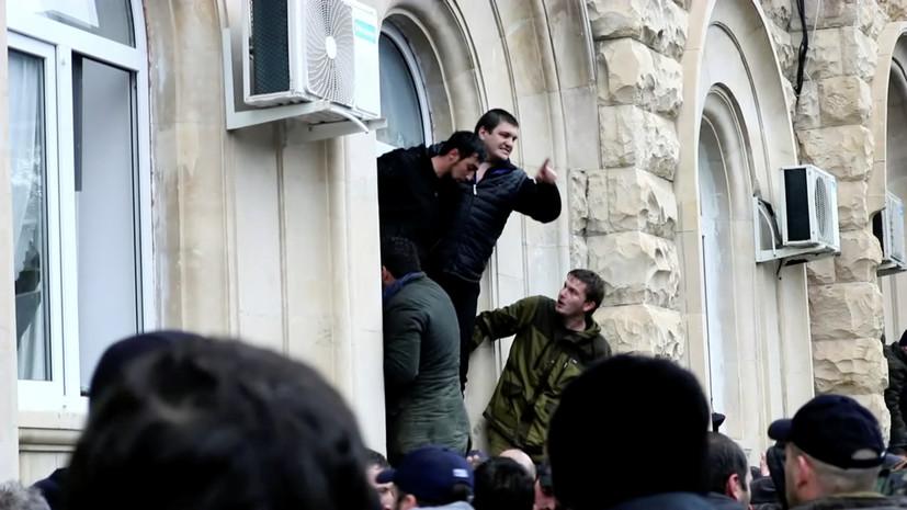 Власти Абхазии опротестуют решение суда по итогам выборов президента