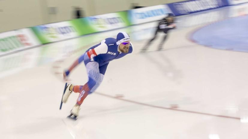 Конькобежец Юсков выиграл серебряную награду на ЧЕ в Херенвене
