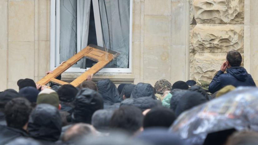 В Абхазии заявили об опасности обострения ситуации в республике