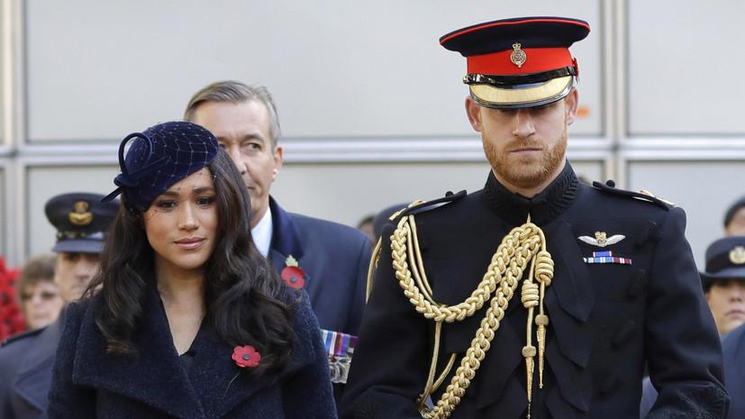 Трамп разочарован решением принца Гарри сложить королевские полномочия