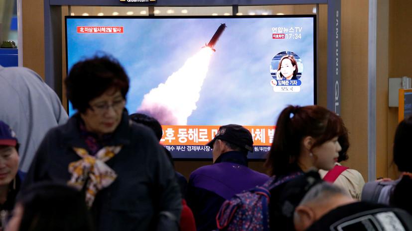 США совместно с Японией и Монголией призвали КНДР прекратить пуски ракет