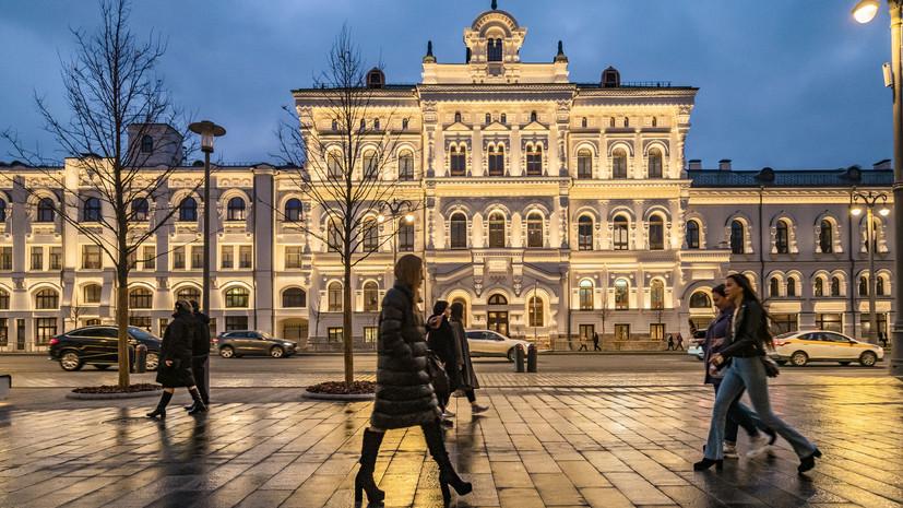 В Москве 11 января ожидается до -2 °С