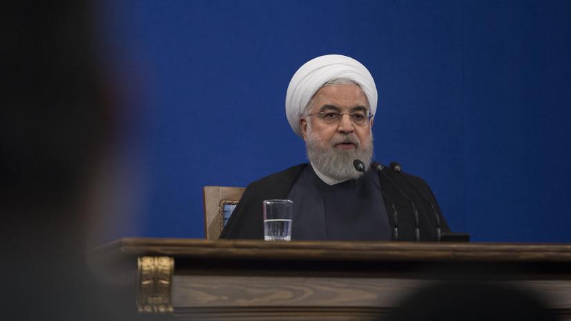 Рухани прокомментировал ситуацию со сбитым украинским самолётом в Иране