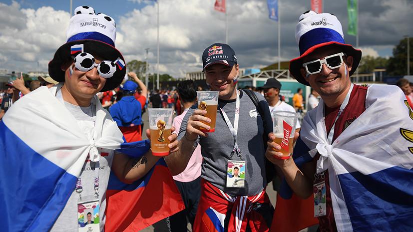 Игонин предложил ввести для болельщиков допустимую норму алкоголя