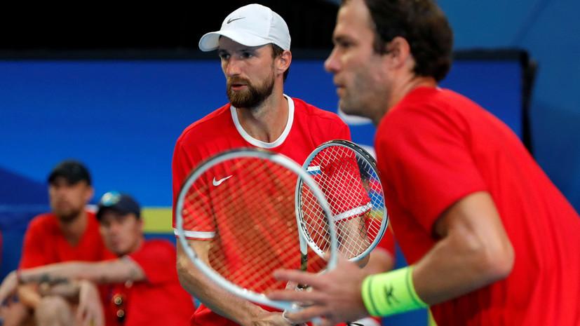 Габашвили и Кравчук проиграли сербам в парном матче на ATP Cup