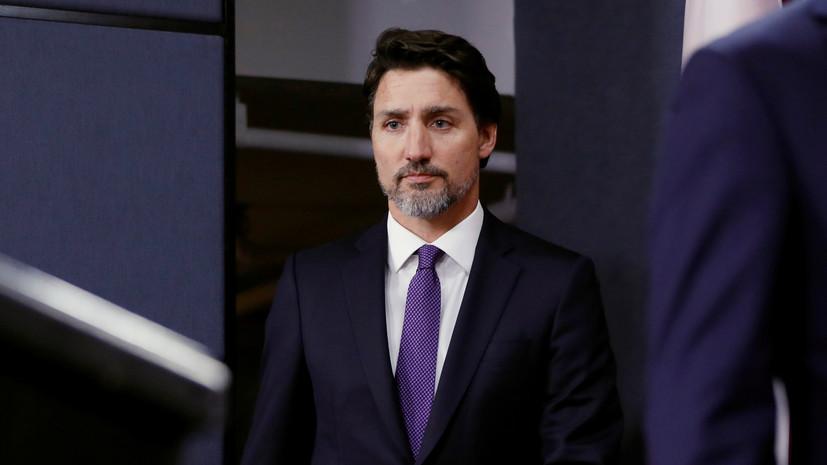 Трюдо назвал национальной трагедией Канады авиакатастрофу в Тегеране