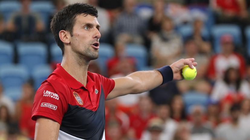 Джокович снялся с турнира ATP в Аделаиде