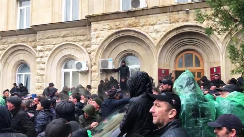 В МИД Абхазии не связывают протесты в стране с влиянием извне