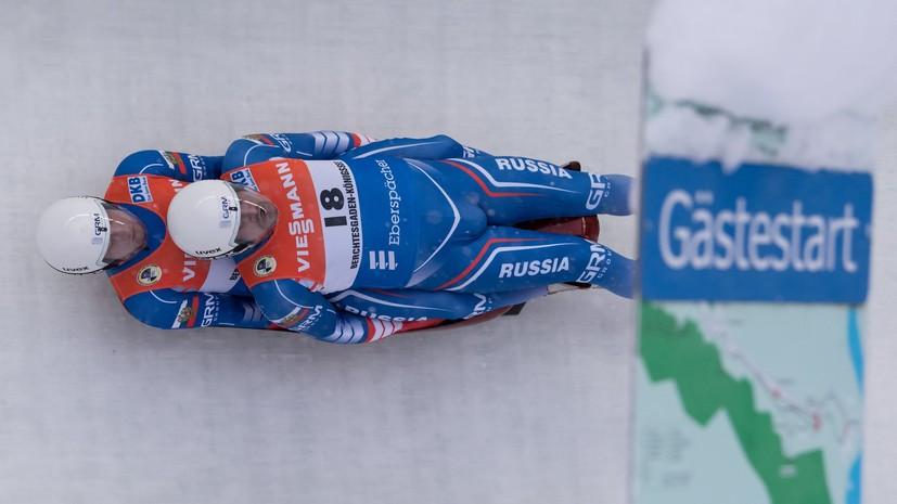 Саночники Денисьев и Антонов завоевали бронзу на этапе КМ в Германии