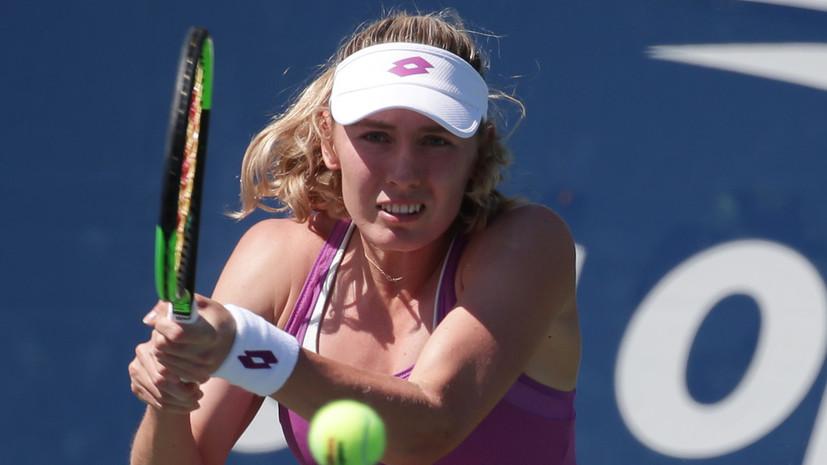 Теннисистка Александрова: первый титул всегда особенный