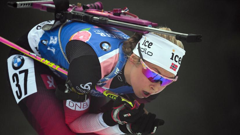 Норвежские биатлонистки выиграли эстафету на этапе КМ в Оберхофе, россиянки — седьмые