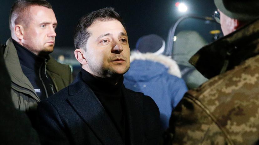 Зеленский отметил вклад зарубежных партнёров в расследование ЧП в Иране