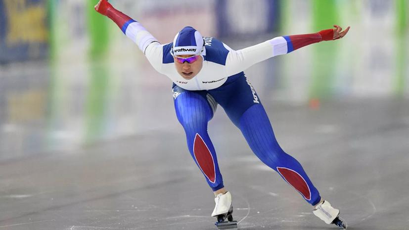 Конькобежка Фаткулина завоевала золото ЧЕ на дистанции 500 м