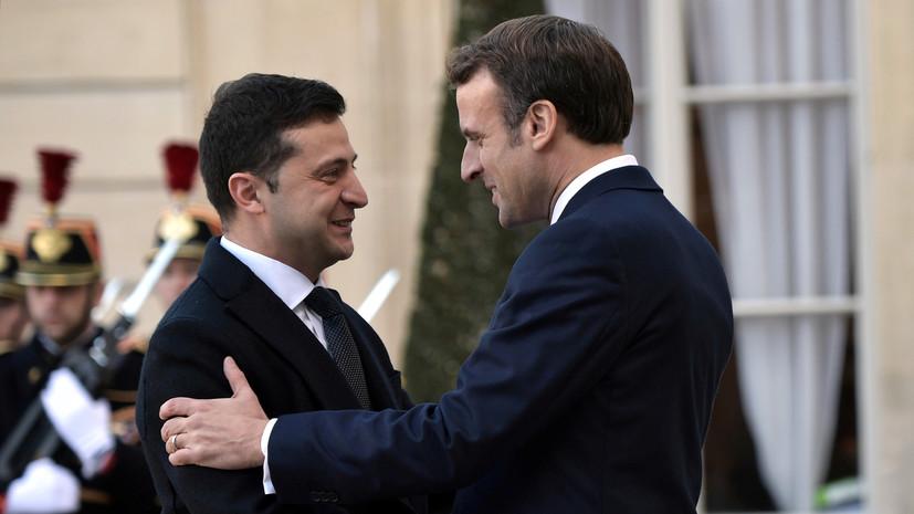 В Киеве назвали тему телефонных переговоров с ФРГ и Францией