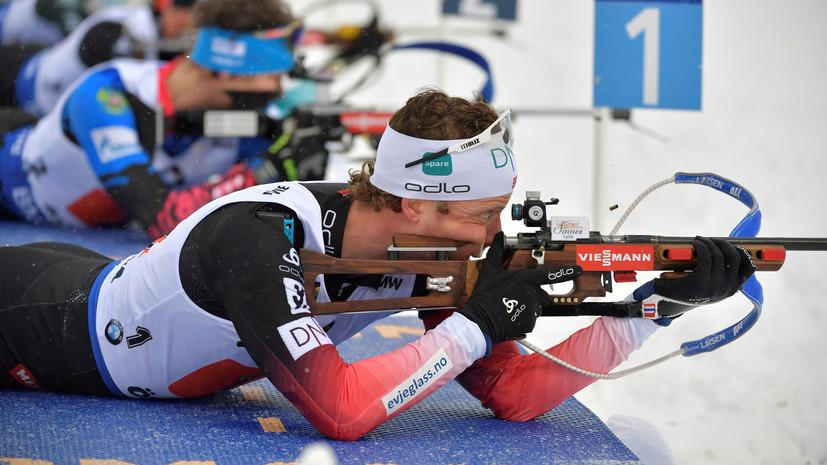 Норвежцы победили в эстафете на этапе КМ по биатлону в Оберхофе, россияне — четвёртые