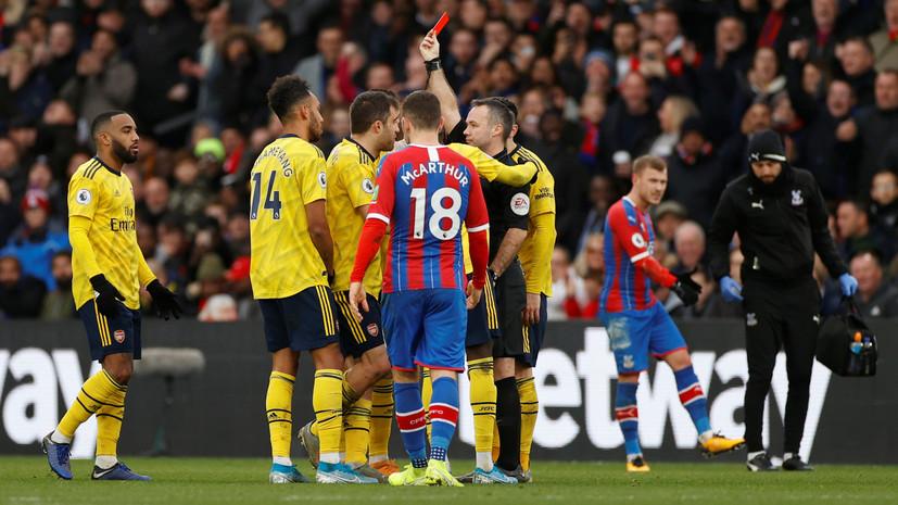 «Арсенал» упустил победу над «Кристал Пэлас» в матче АПЛ