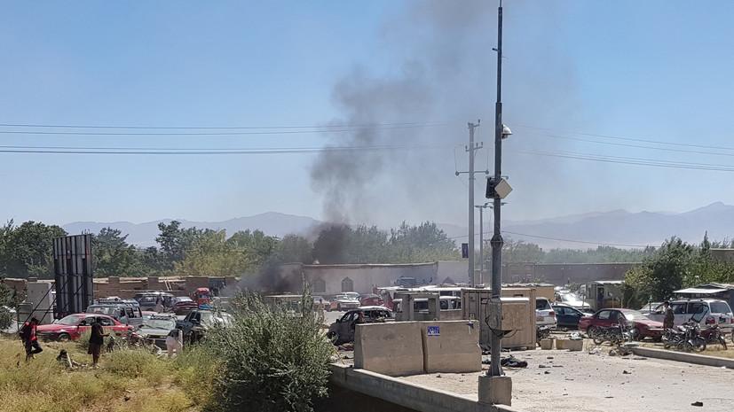 В Афганистане при взрыве погибли двое американских военных