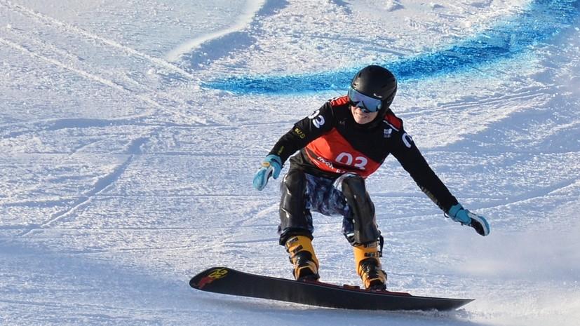 Сноубордистки Надыршина и Быкова стали призёрами этапа КМ в Швейцарии