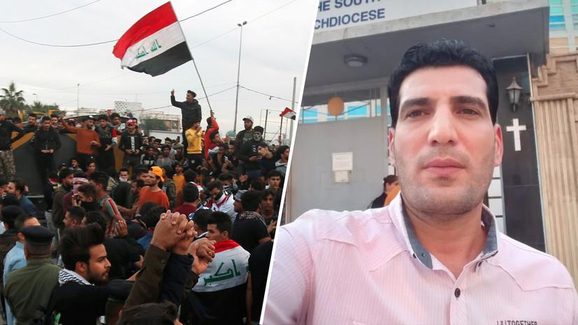 В Ираке убит стрингер Ruptly