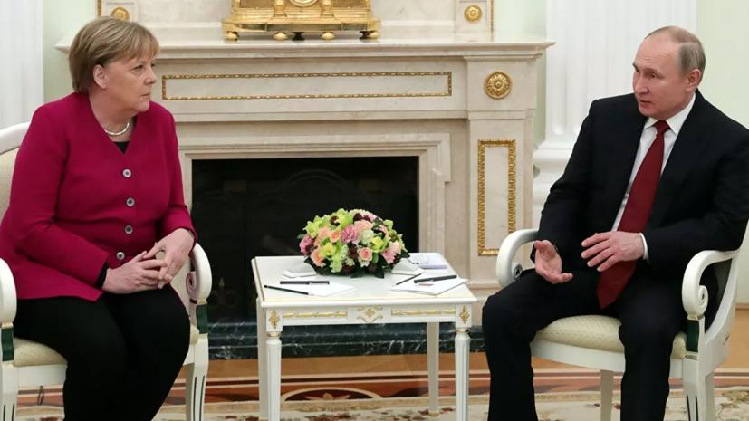 Путин прокомментировал сообщения о российских наёмниках в Ливии