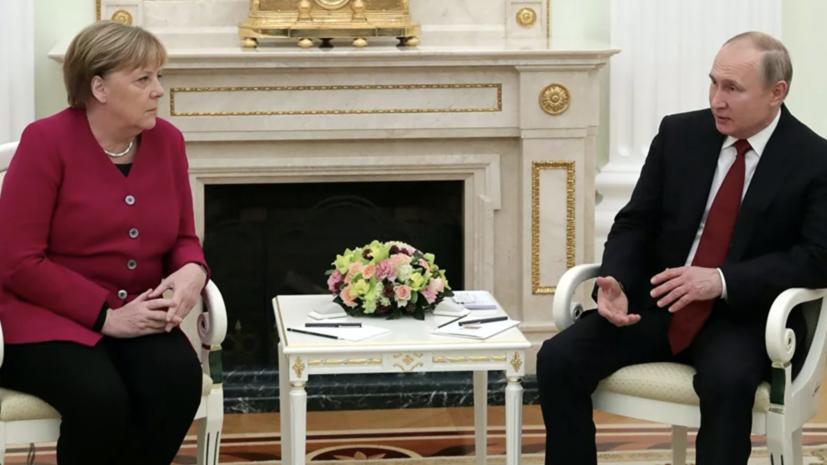 Путин заявил о поддержке Россией и Германией ядерной сделки с Ираном