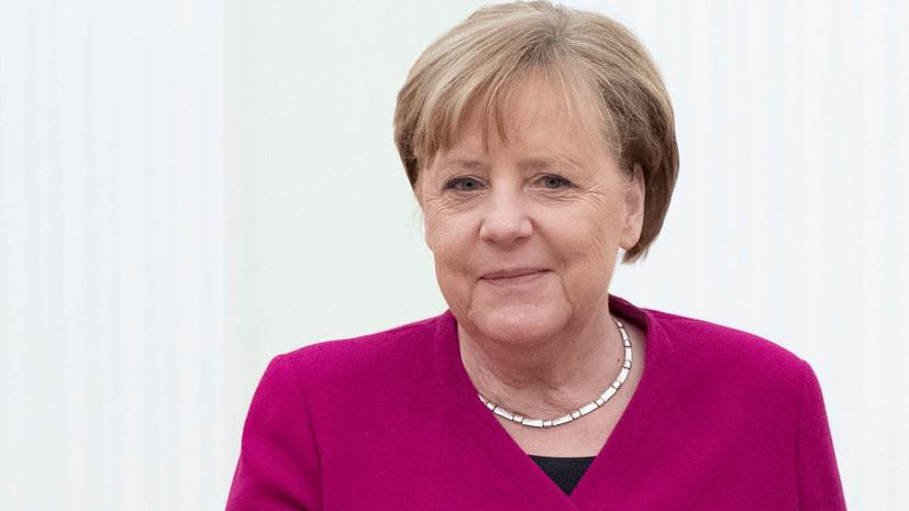 В Госдуме оценили заявление Меркель о «Северном потоке— 2»