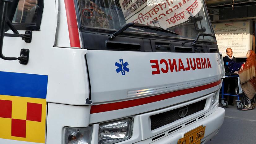 СМИ: Восемь человек погибли при взрыве на химзаводе в Индии