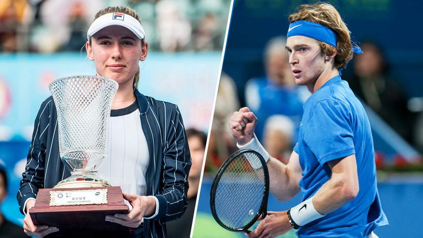 Двойной победный старт: Александрова и Рублёв выиграли первые турниры нового теннисного сезона