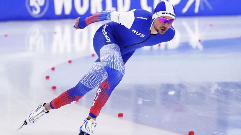 Юсков стал третьим на ЧЕ по конькобежному спорту на дистанции 5000 м