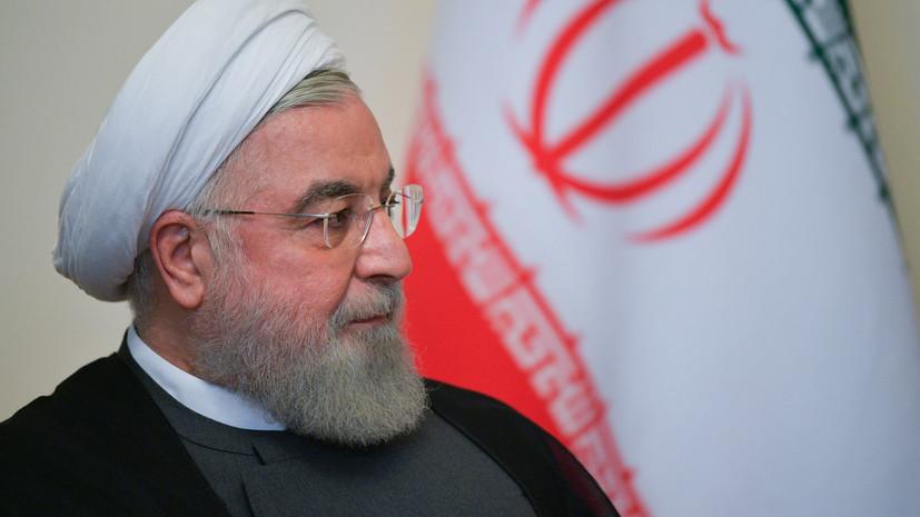 Рухани обсудил с Зеленским крушение украинского самолёта в Иране