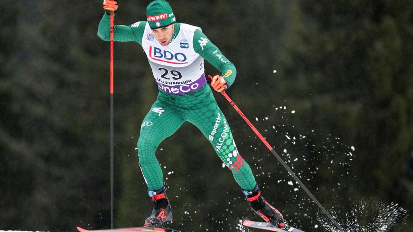 На этапе КМ в Дрездене произошёл конфликт между итальянским и французским лыжниками