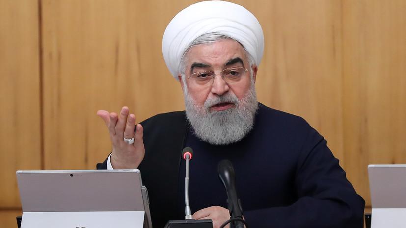 Рухани направит на Украину спецпредставителя в связи с авиакатастрофой