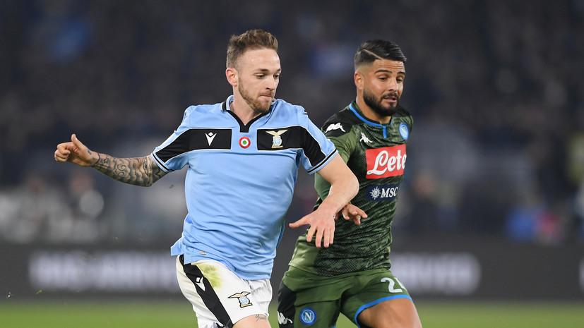 «Лацио» обыграл «Наполи» и одержал десятую победу подряд в Серии А