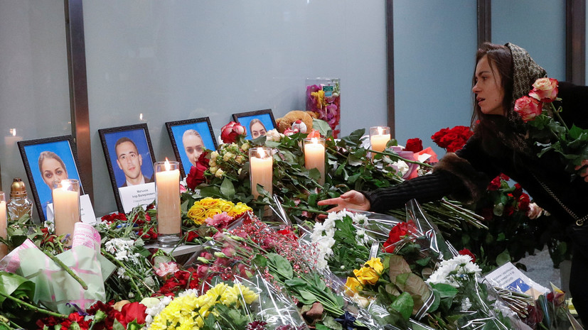 Киев выплатит по $8,3 тысячи семьям погибших в Тегеране украинцев