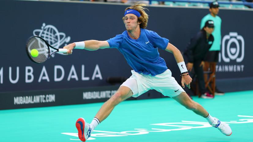 Теннисист Рублёв назвал потрясающим своё начало сезона