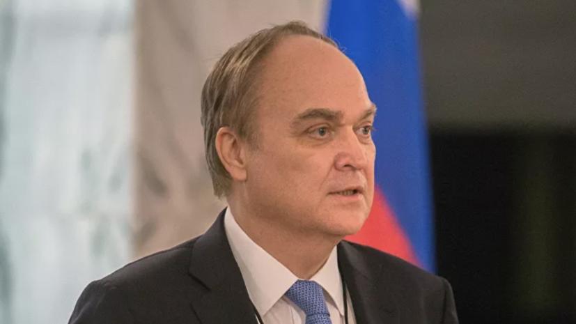 Антонов: Россия будет помнить помощь союзников во Второй мировой войне