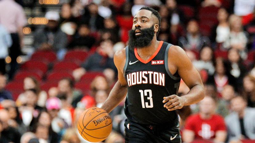 Баскетболист «Хьюстона» Харден достиг отметки в 20 000 очков за карьеру