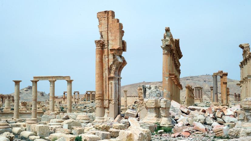 Названа примерная стоимость ремонта Триумфальной арки в Пальмире