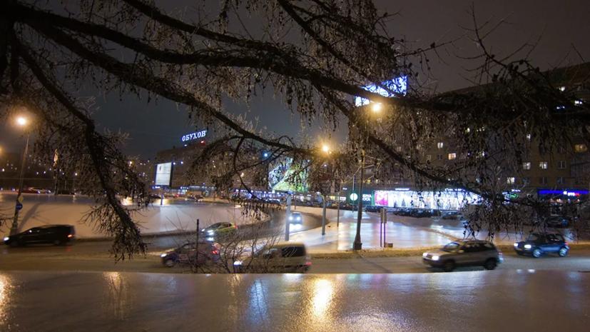 Ночь на 12 января стала самой холодной с начала зимы в Москве
