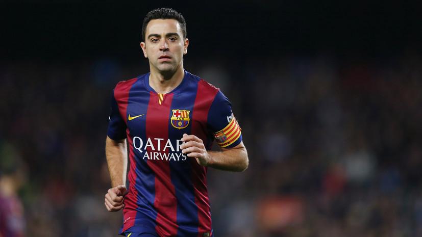 СМИ: «Барселона» ждёт решения Хави до конца дня