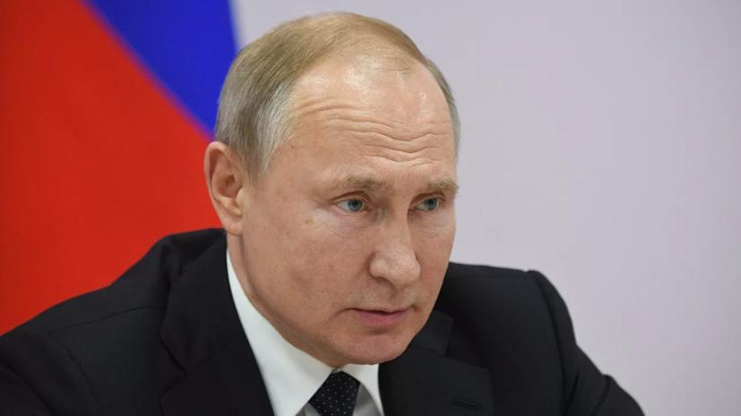 Путин поздравил работников российской прокуратуры