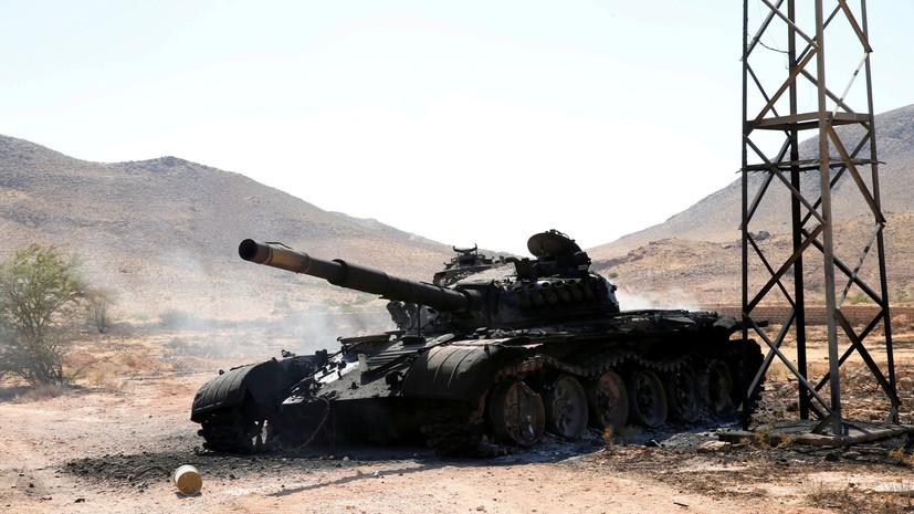 ПНС сообщило о прекращении боевых действий на западе Ливии