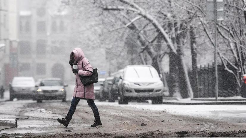 В Москве и области объявлен «жёлтый» уровень метеоопасности