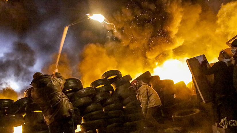 Побочные процессы: смогут ли в ГБР Украины объективно расследовать дела о «майдане»