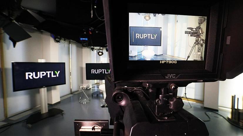 В Bellingcat назвали видеоконтент Ruptly «очень, очень хорошим»