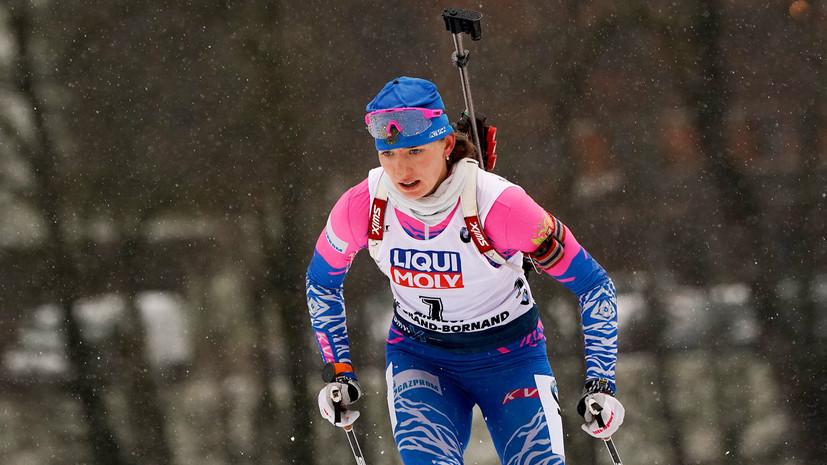 Промахов больше, чем попаданий: россиянки заняли два последних места в масс-старте на этапе КМ по биатлону в Оберхофе