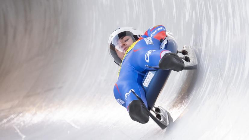 Cаночница Иванова завоевала серебро на этапе КМ в Германии